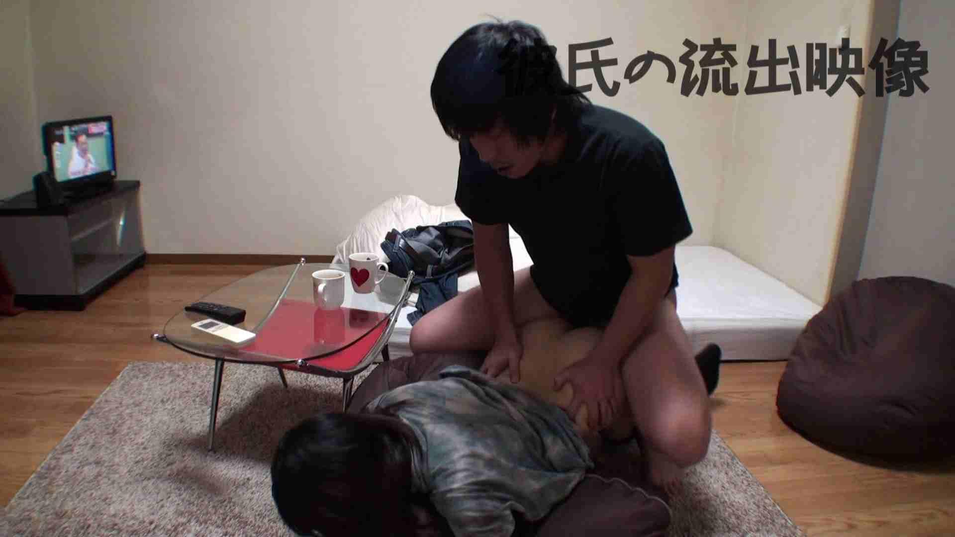 彼氏が流出 パイパン素人嬢のハメ撮り映像02 カップルのセックス  73PIX 66