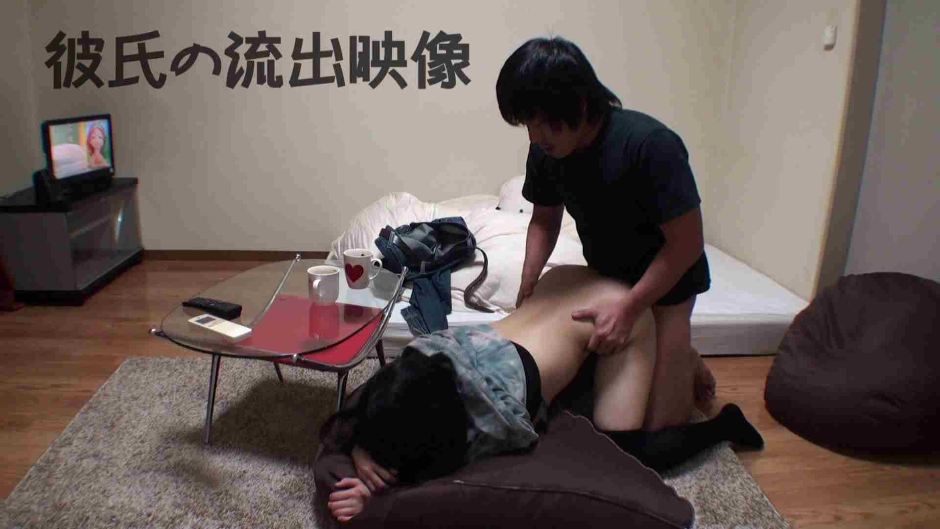 彼氏が流出 パイパン素人嬢のハメ撮り映像02 カップルのセックス  73PIX 72