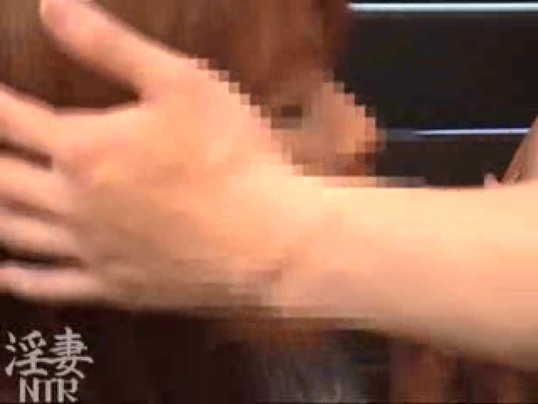 セックスアダルト動画|淫乱彩女 麻優里 28歳の単独男性の他人棒|大奥