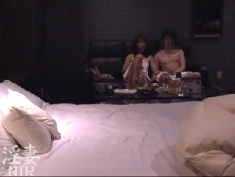 淫乱彩女 麻優里 28歳の単独男性の他人棒 3 淫乱 スケベ動画紹介 74PIX 2
