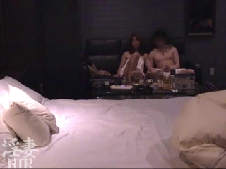 淫乱彩女 麻優里 28歳の単独男性の他人棒 3 淫乱 スケベ動画紹介 74PIX 14