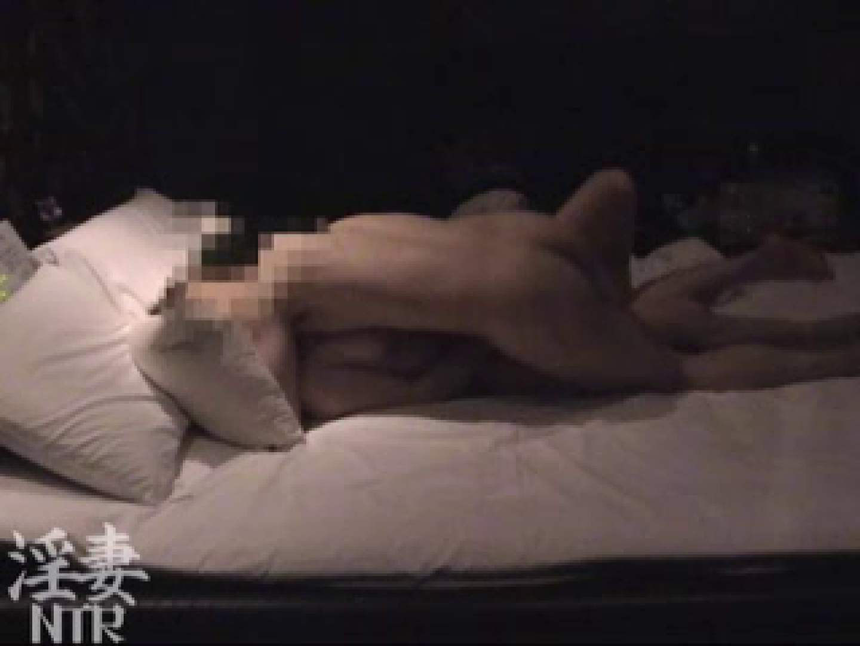 淫乱彩女 麻優里 28歳の単独男性の他人棒 3 他人棒 | 人妻  74PIX 19