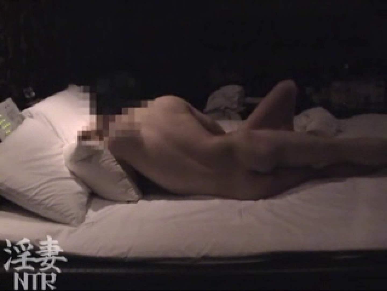 淫乱彩女 麻優里 28歳の単独男性の他人棒 3 淫乱 スケベ動画紹介 74PIX 20