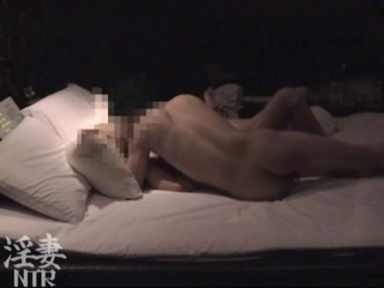 淫乱彩女 麻優里 28歳の単独男性の他人棒 3 他人棒  74PIX 21