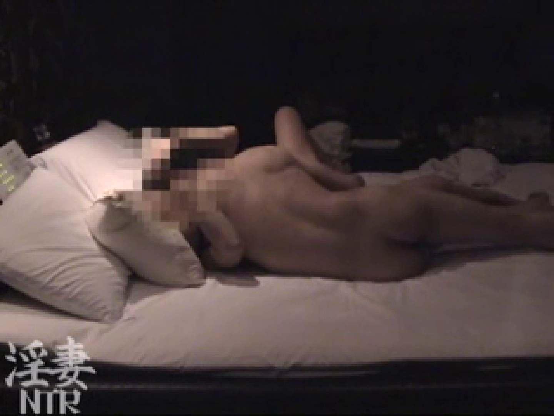 淫乱彩女 麻優里 28歳の単独男性の他人棒 3 他人棒 | 人妻  74PIX 37