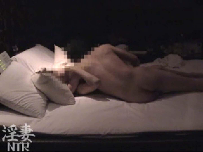 淫乱彩女 麻優里 28歳の単独男性の他人棒 3 他人棒  74PIX 39
