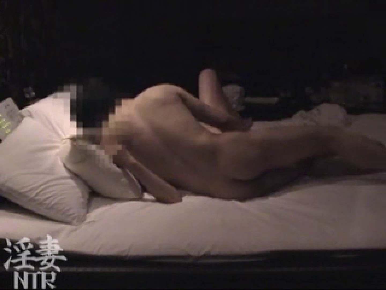 淫乱彩女 麻優里 28歳の単独男性の他人棒 3 他人棒 | 人妻  74PIX 40
