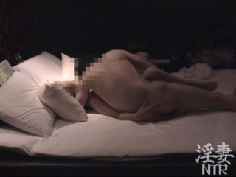 淫乱彩女 麻優里 28歳の単独男性の他人棒 3 他人棒  74PIX 42