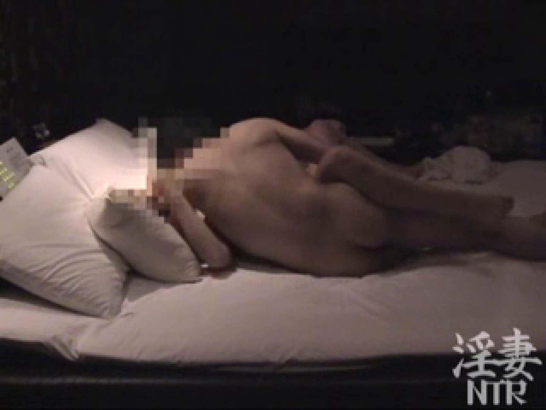 淫乱彩女 麻優里 28歳の単独男性の他人棒 3 他人棒 | 人妻  74PIX 43