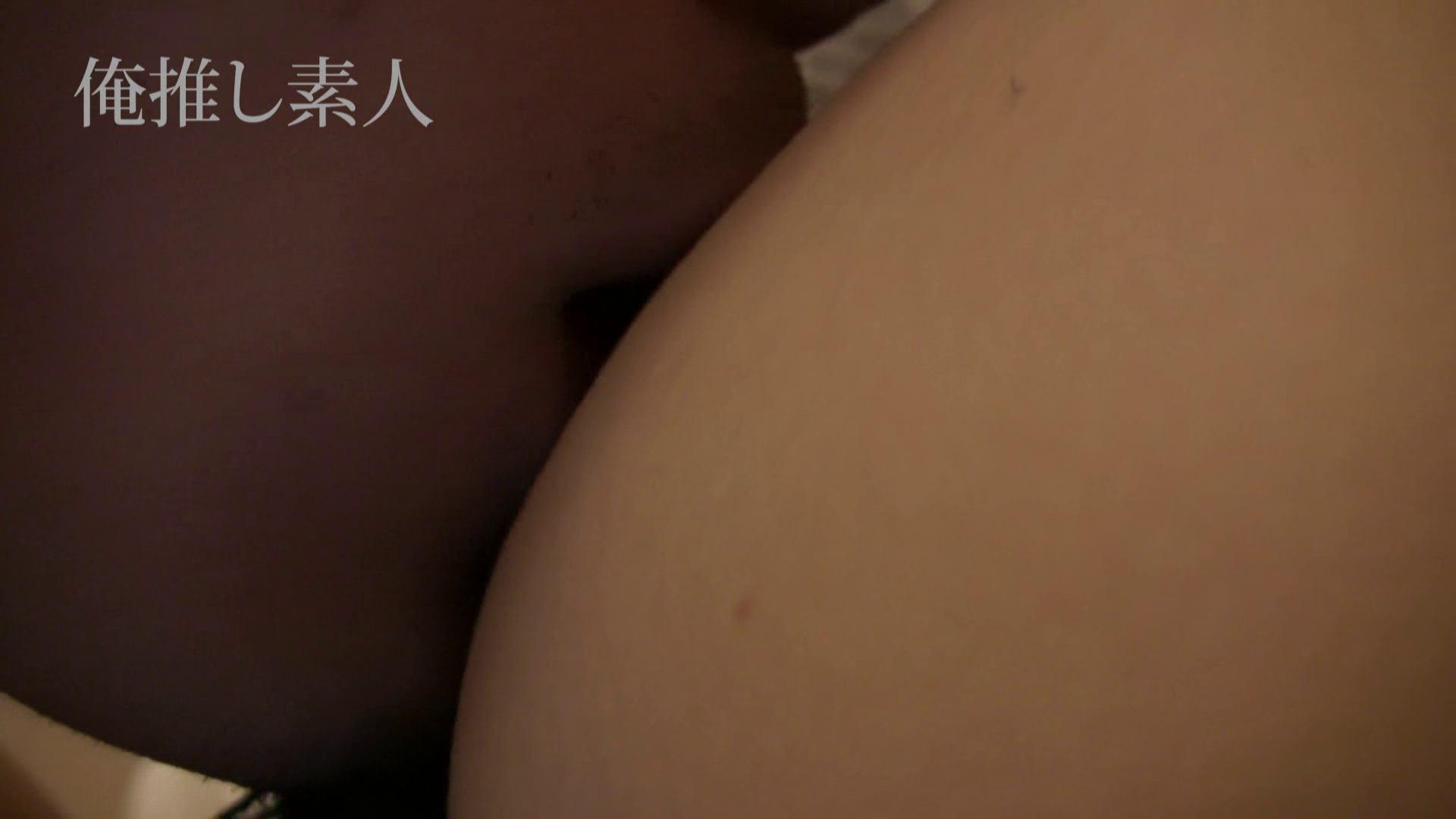 俺推し素人 ゆき 素人流出 すけべAV動画紹介 63PIX 17