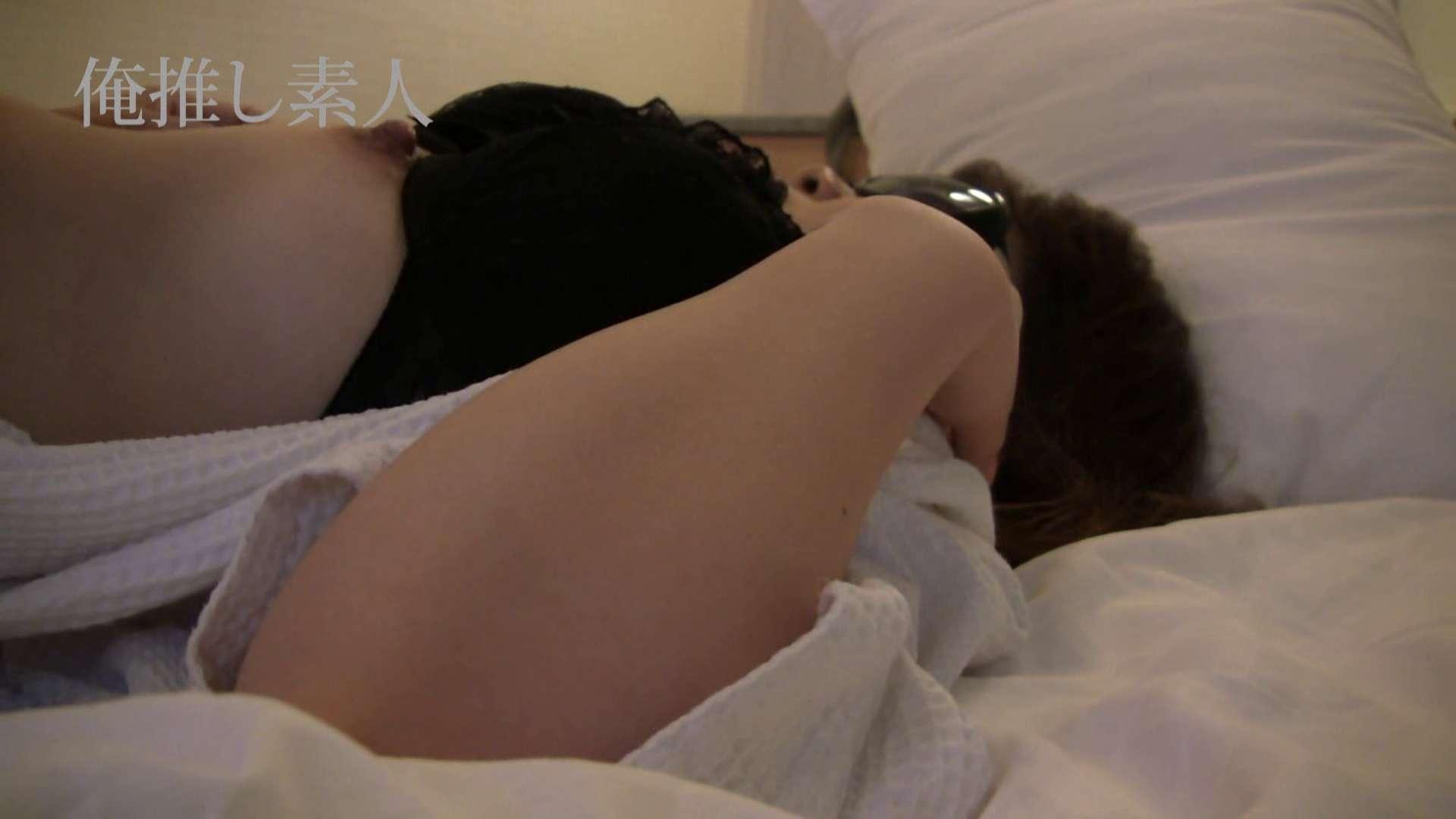 俺推し素人 ゆき 素人流出 すけべAV動画紹介 63PIX 26