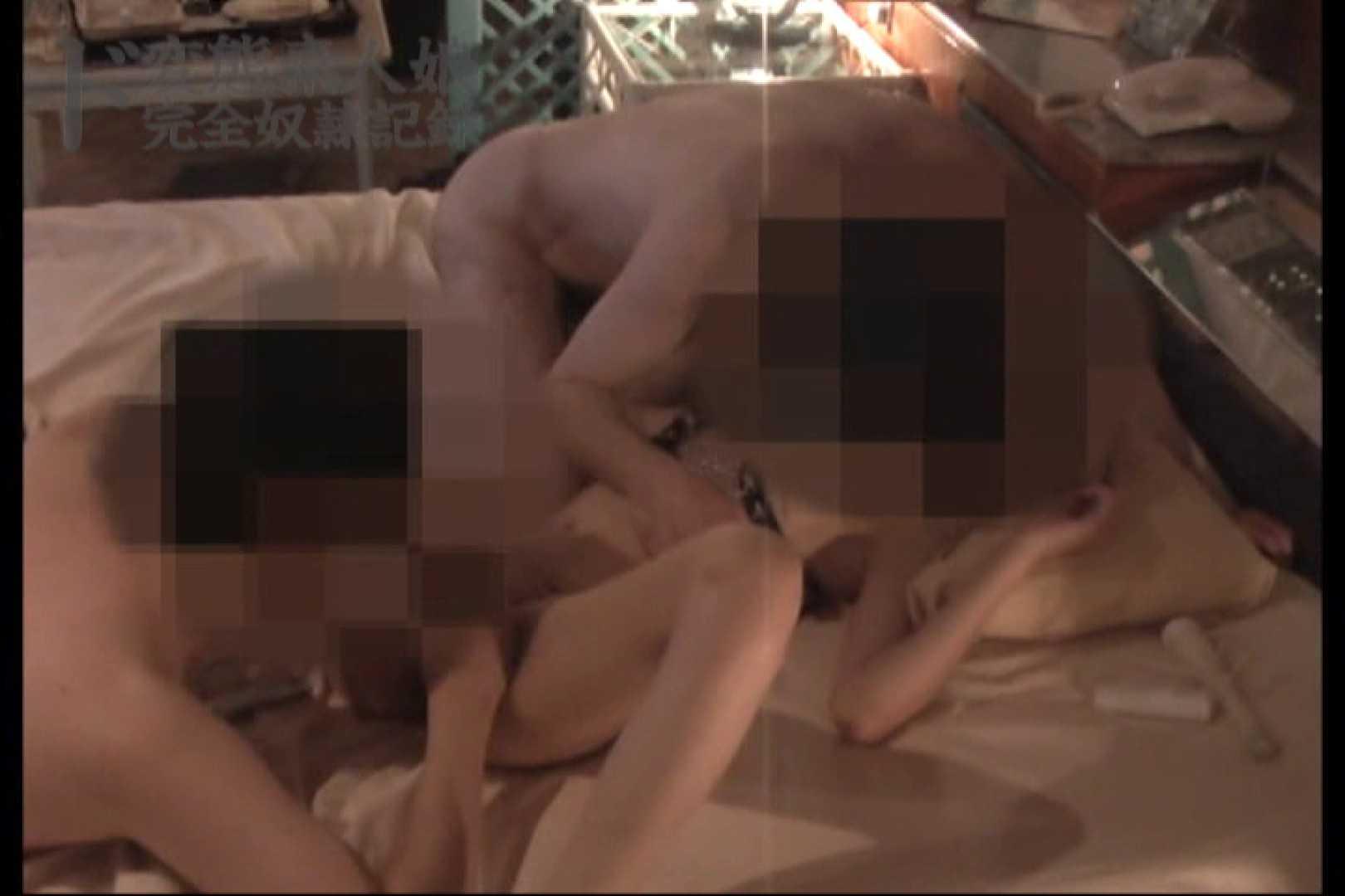 ド変態素人嬢完全奴隷記録 ~其の漆~ 無修正マンコ ワレメ動画紹介 78PIX 13