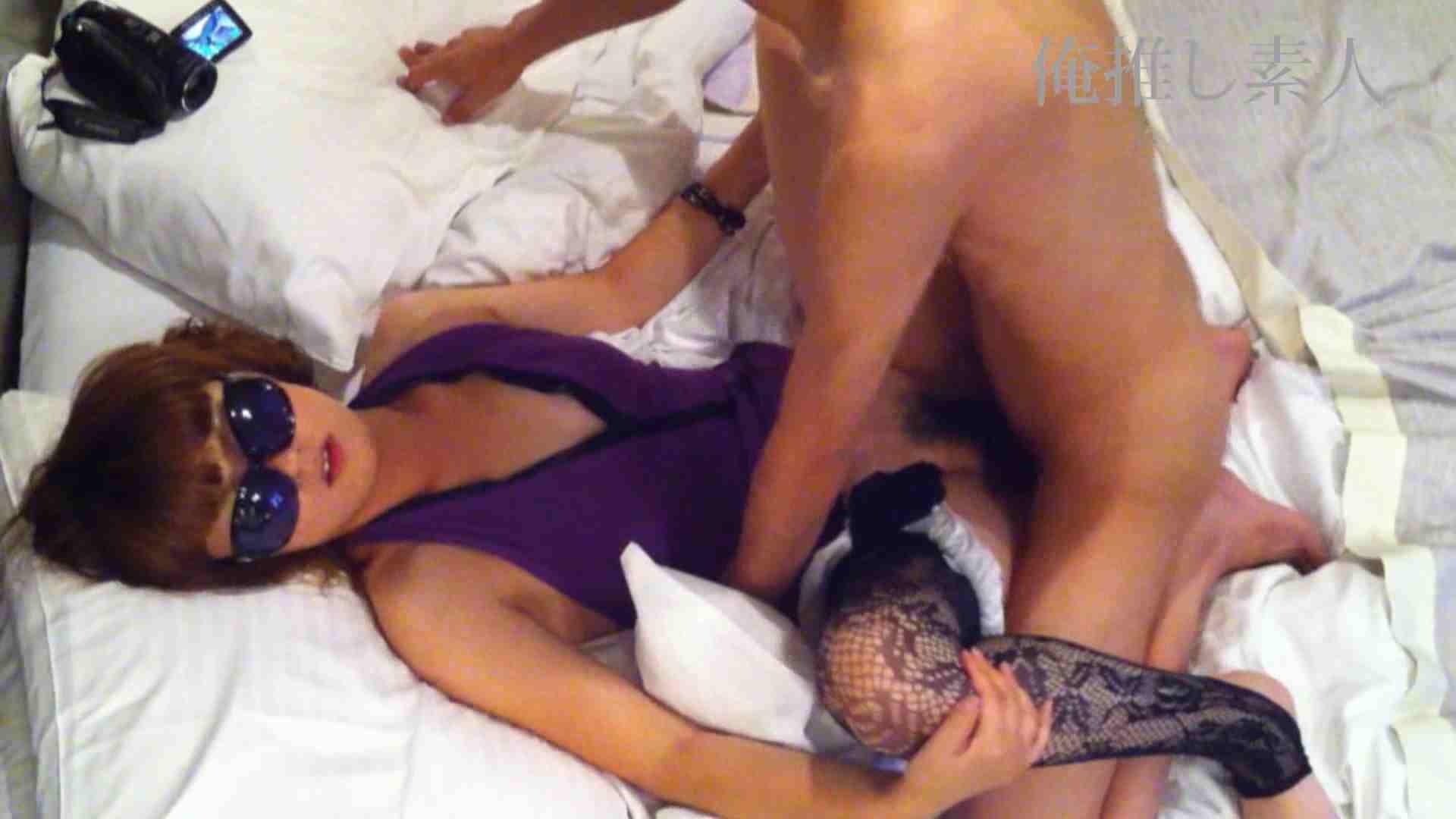 俺推し素人 キャバクラ嬢26歳久美vol2 おっぱい おまんこ動画流出 100PIX 62