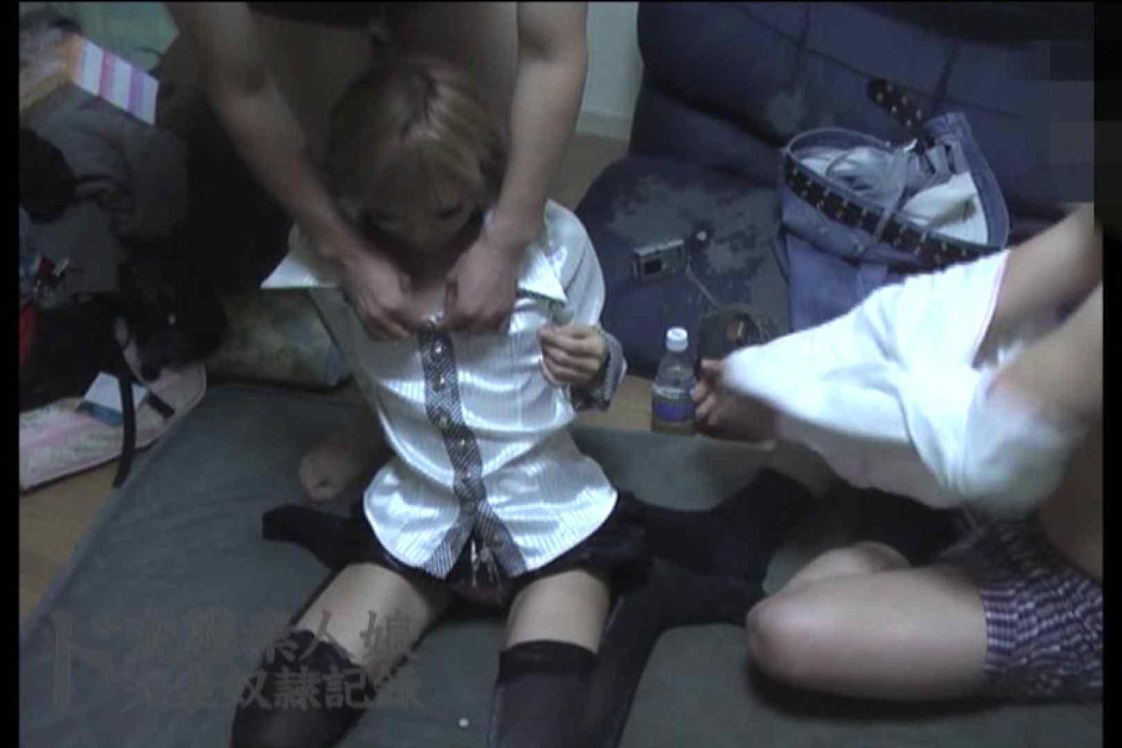 ド変態素人嬢完全奴隷記録 ~其の玖~ 中出し のぞき動画画像 90PIX 3