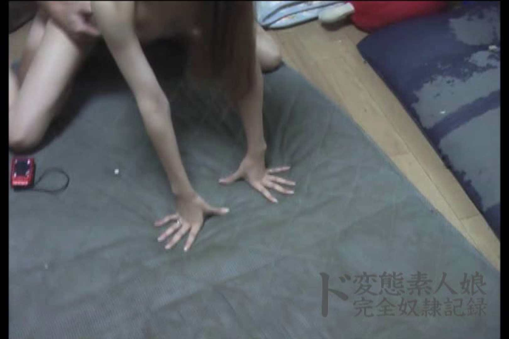 ド変態素人嬢完全奴隷記録 ~其の玖~ アナル オマンコ無修正動画無料 90PIX 64