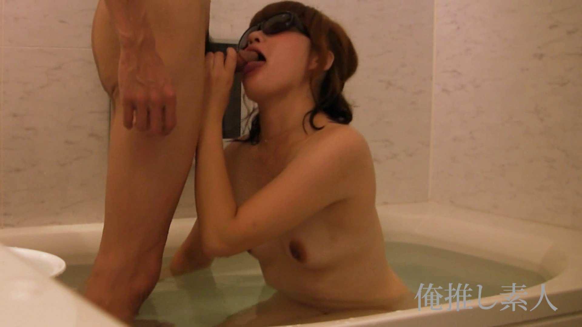 俺推し素人 キャバクラ嬢26歳久美vol4 OLヌード天国  67PIX 21