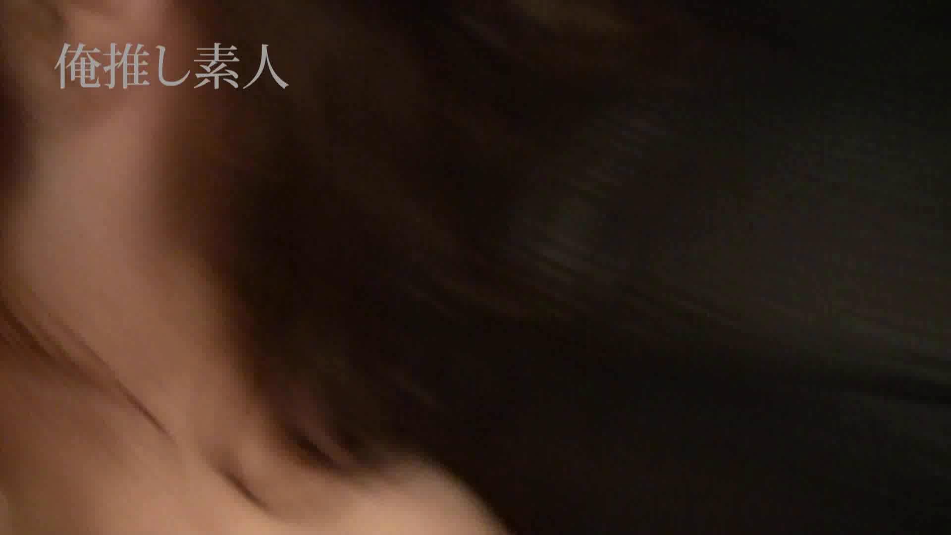 俺推し素人 キャバクラ嬢26歳久美vol4 フェラ AV動画キャプチャ 67PIX 59