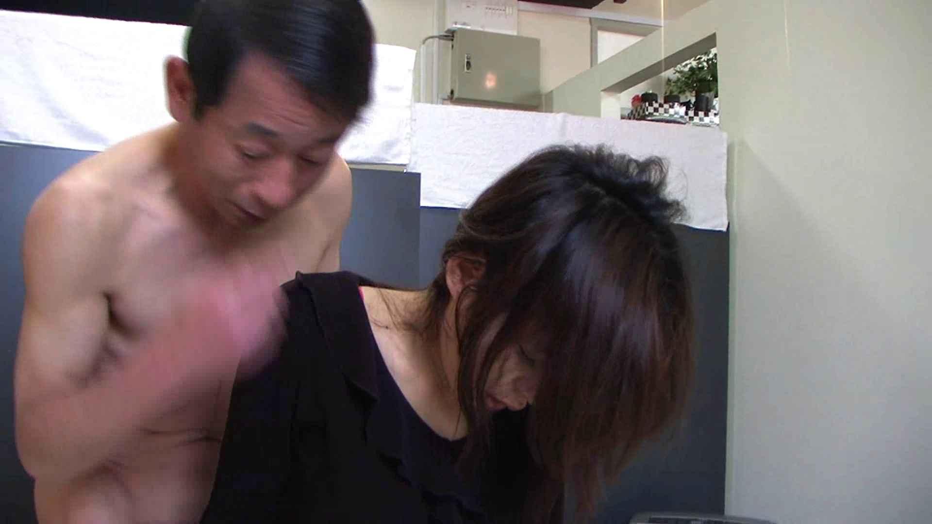 投稿素人 みき29歳 乳首  90PIX 24
