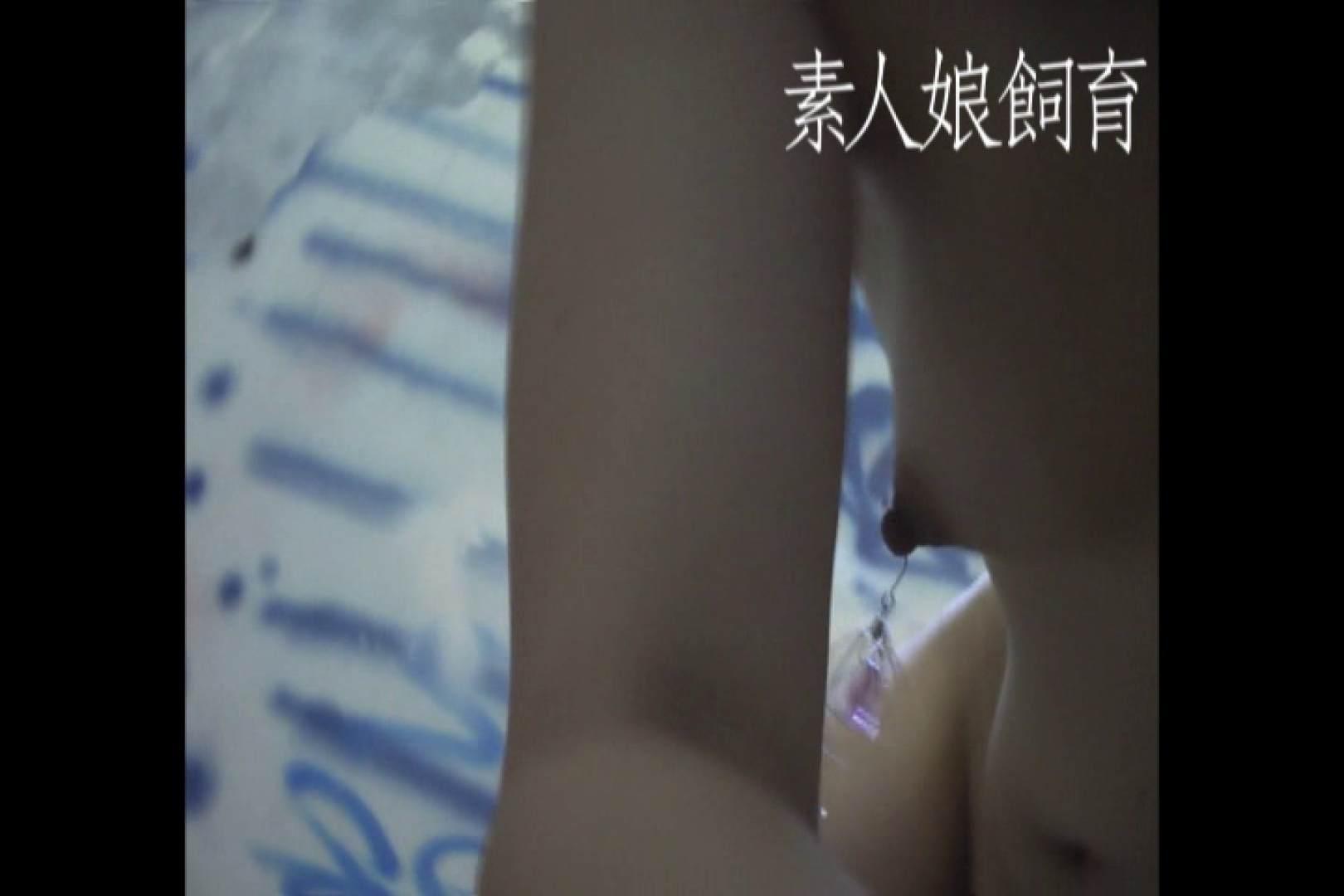 素人嬢飼育~お前の餌は他人棒~非常階段で中出し 他人棒 すけべAV動画紹介 73PIX 63