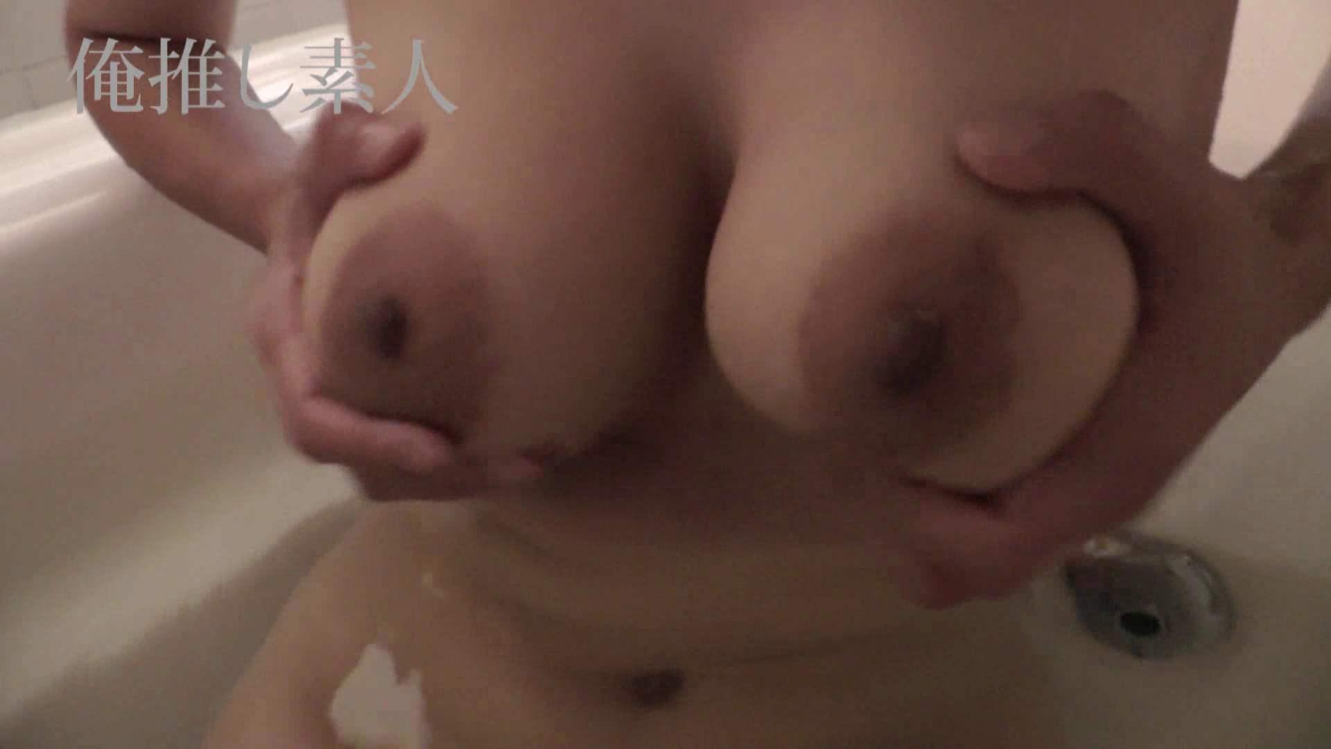 俺推し素人 30代人妻熟女キャバ嬢雫Vol.02 熟女 セックス無修正動画無料 71PIX 16