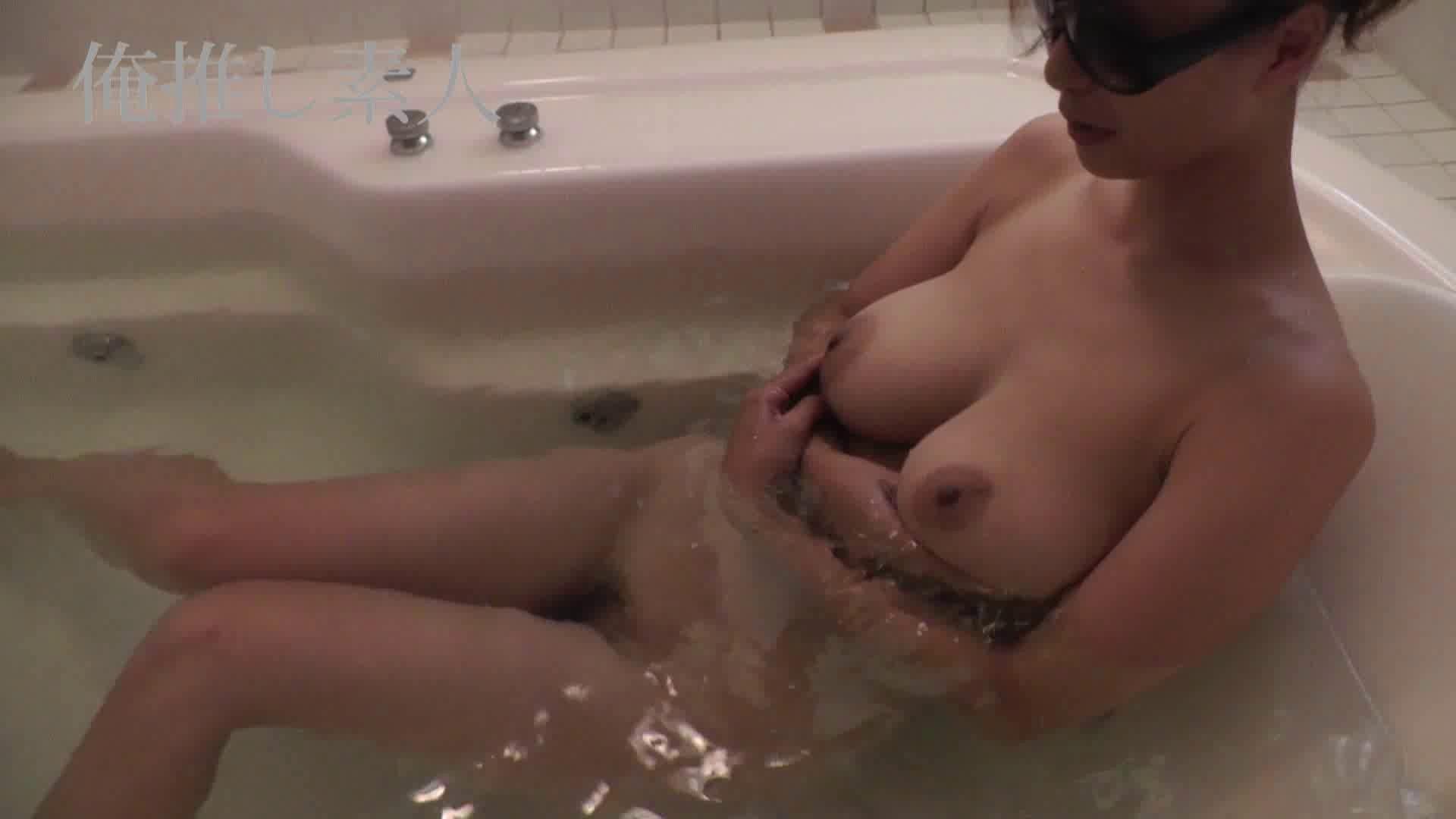 俺推し素人 30代人妻熟女キャバ嬢雫Vol.02 OLヌード天国  71PIX 18