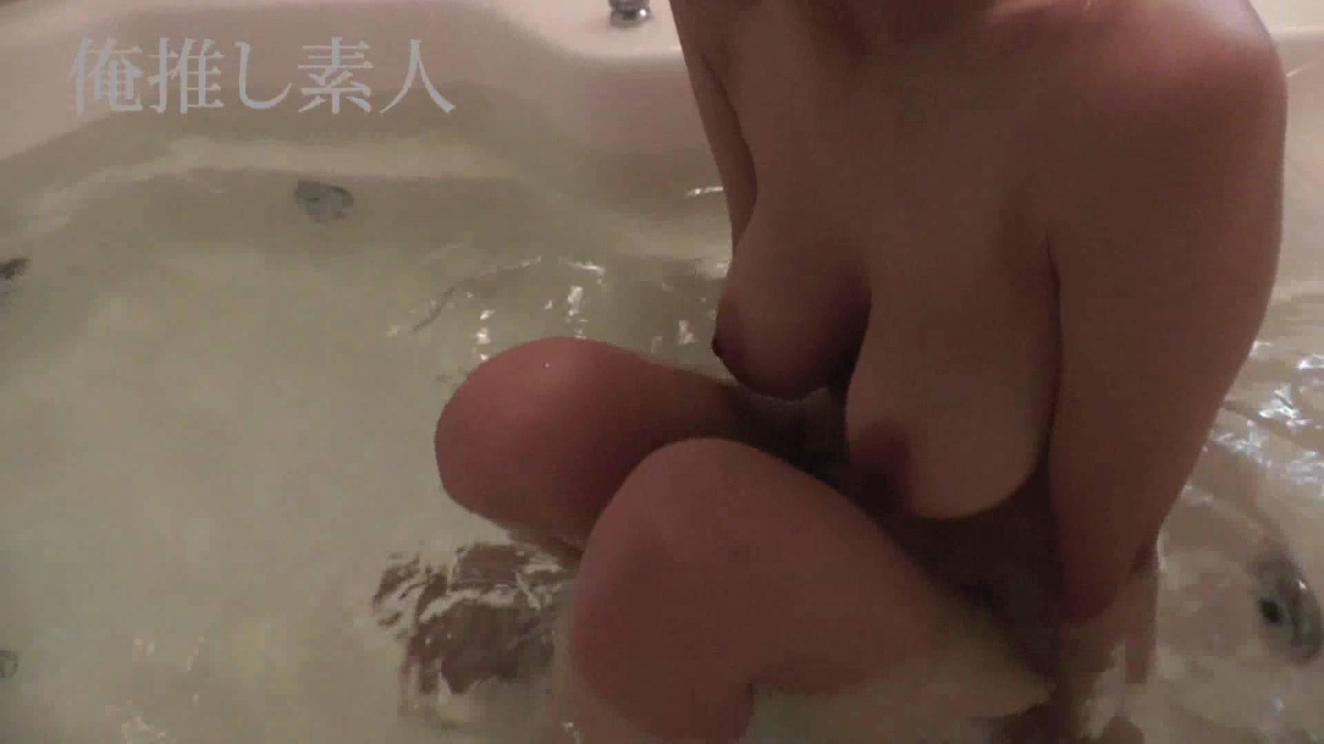 俺推し素人 30代人妻熟女キャバ嬢雫Vol.02 OLヌード天国 | キャバ嬢  71PIX 19