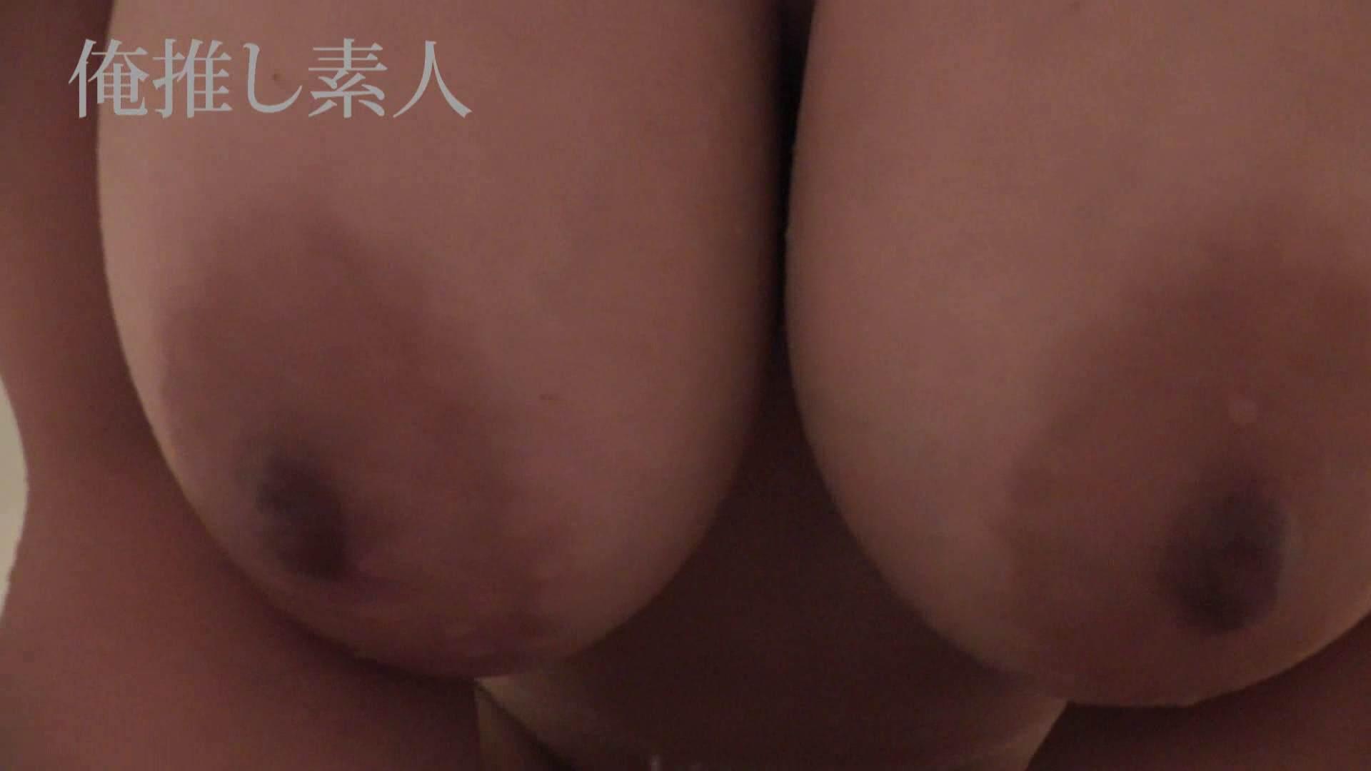 俺推し素人 30代人妻熟女キャバ嬢雫Vol.02 素人流出 盗み撮り動画キャプチャ 71PIX 20