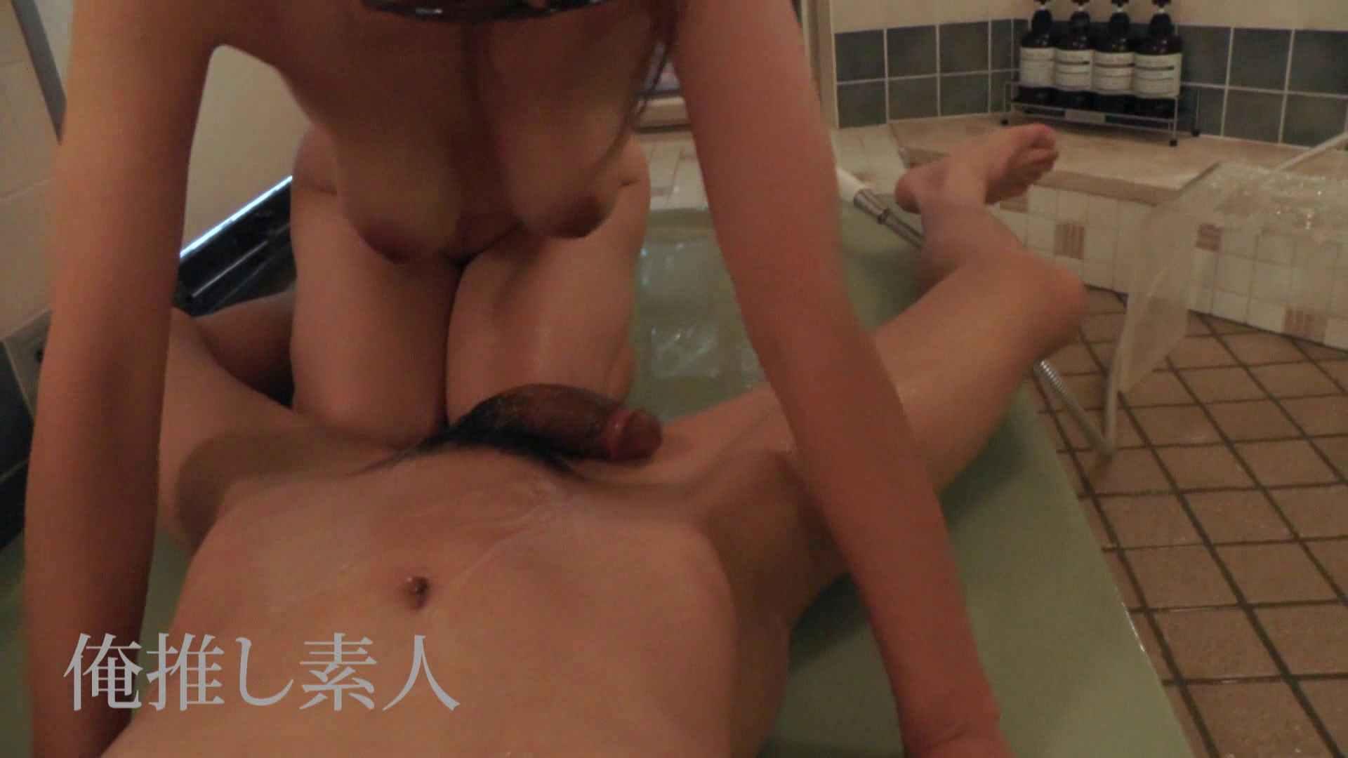 俺推し素人 30代人妻熟女キャバ嬢雫Vol.02 おっぱい おまんこ動画流出 71PIX 39