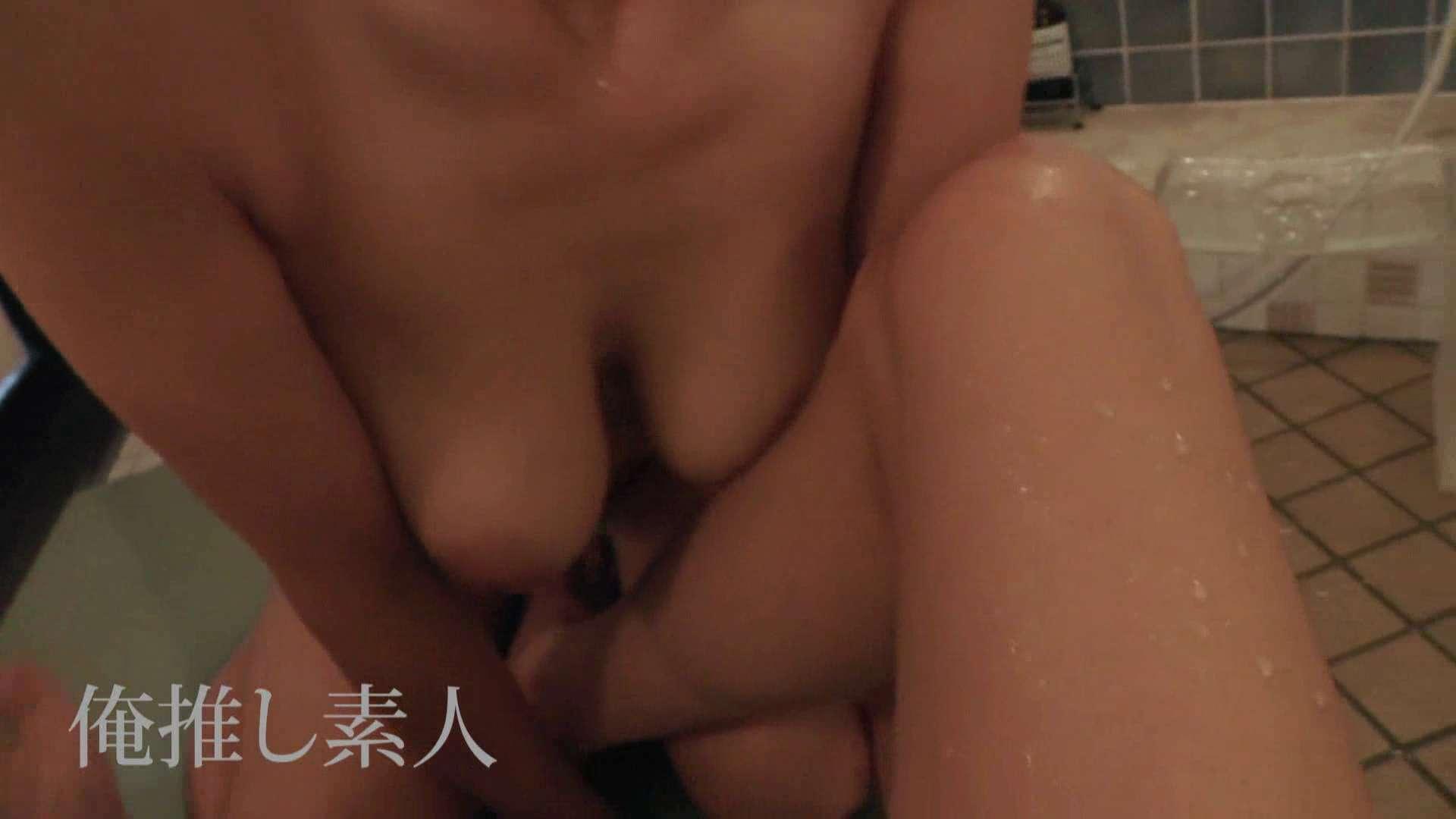 俺推し素人 30代人妻熟女キャバ嬢雫Vol.02 おっぱい おまんこ動画流出 71PIX 45