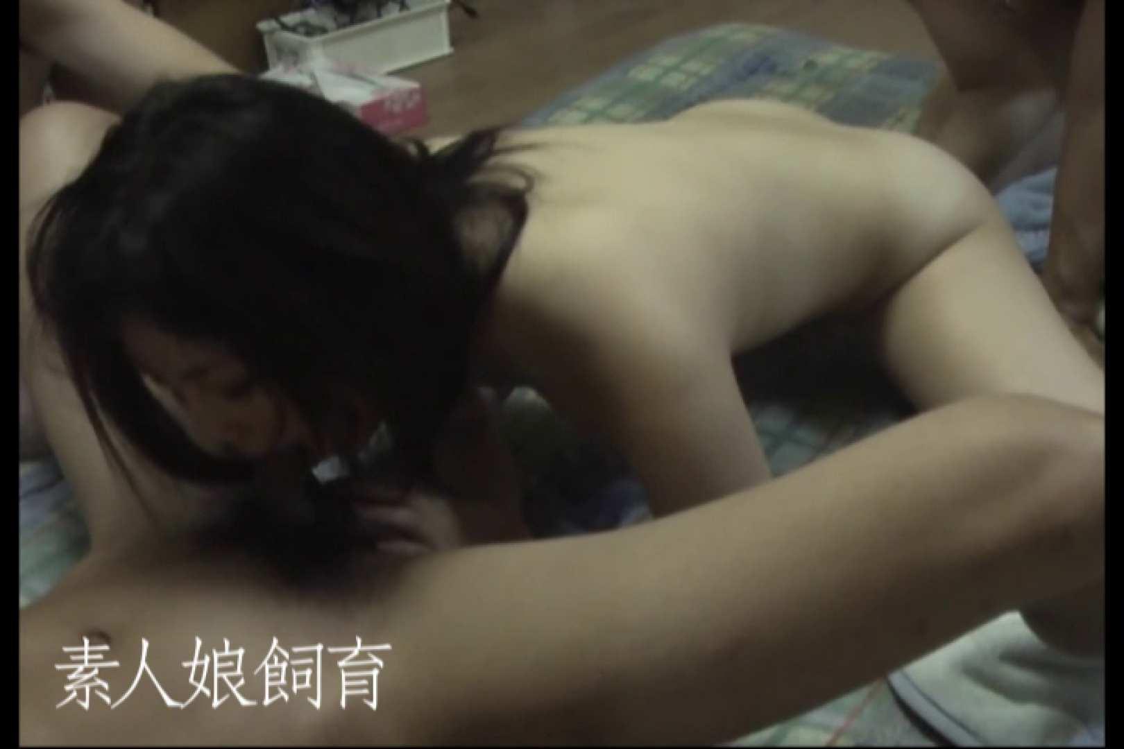 素人娘飼育~お前の餌は他人棒~鬼畜輪●中編 アナル おまんこ無修正動画無料 64PIX 39