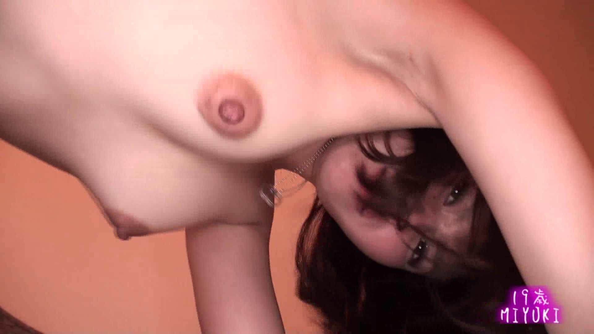 セックスアダルト動画|MIYUKIちゃん生挿入もう後戻りできません。|大奥