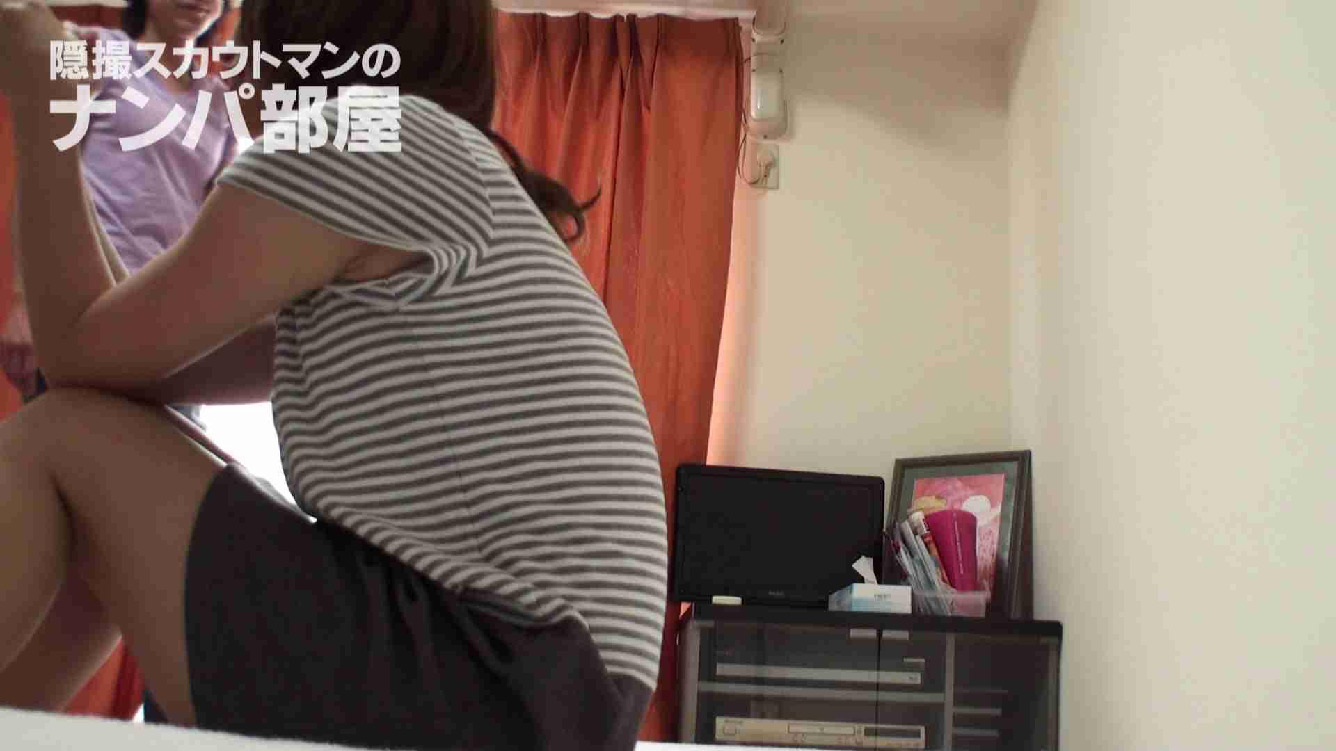 隠撮スカウトマンのナンパ部屋~風俗デビュー前のつまみ食い~ siivol.3 ナンパ  92PIX 8