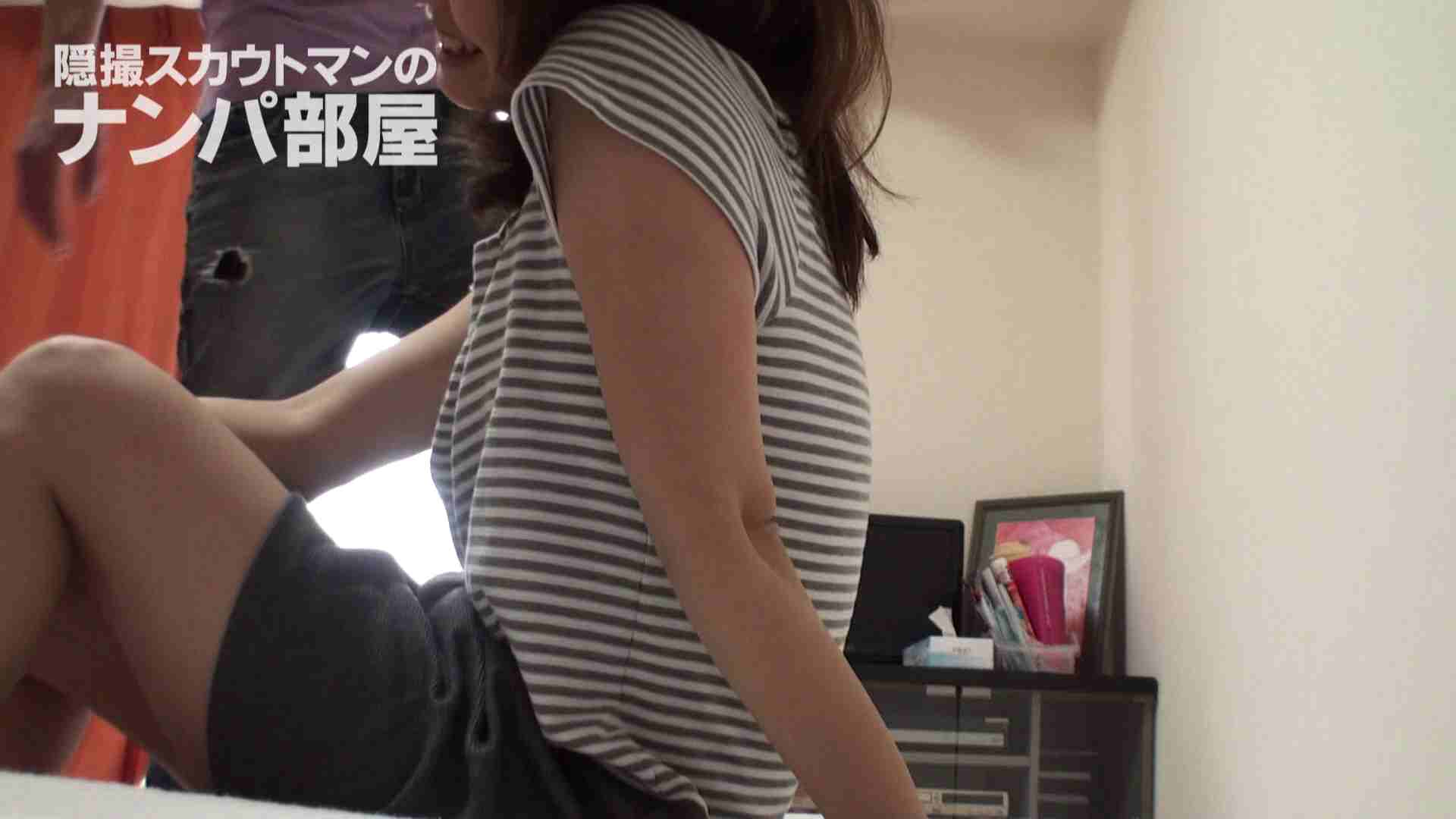 隠撮スカウトマンのナンパ部屋~風俗デビュー前のつまみ食い~ siivol.3 ナンパ | SEX  92PIX 9