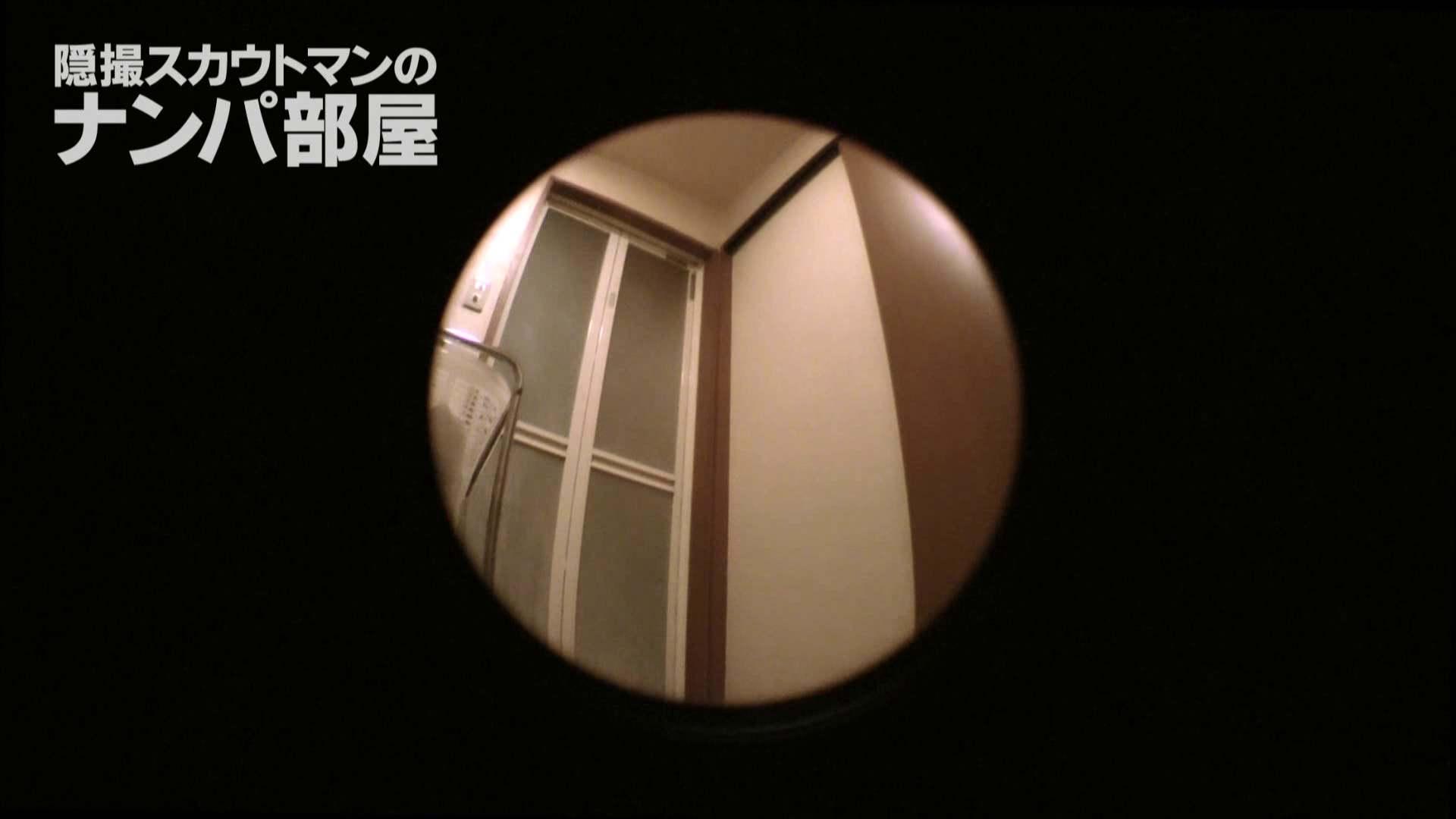 隠撮スカウトマンのナンパ部屋~風俗デビュー前のつまみ食い~ siivol.3 ナンパ | SEX  92PIX 13