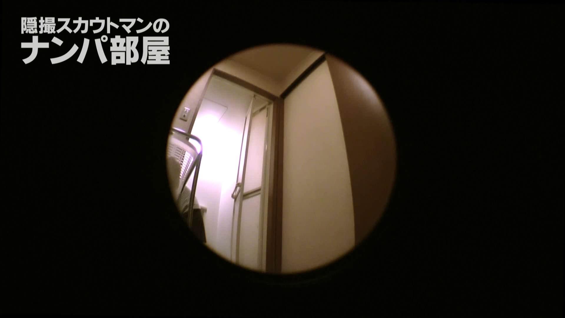 隠撮スカウトマンのナンパ部屋~風俗デビュー前のつまみ食い~ siivol.3 ナンパ  92PIX 20