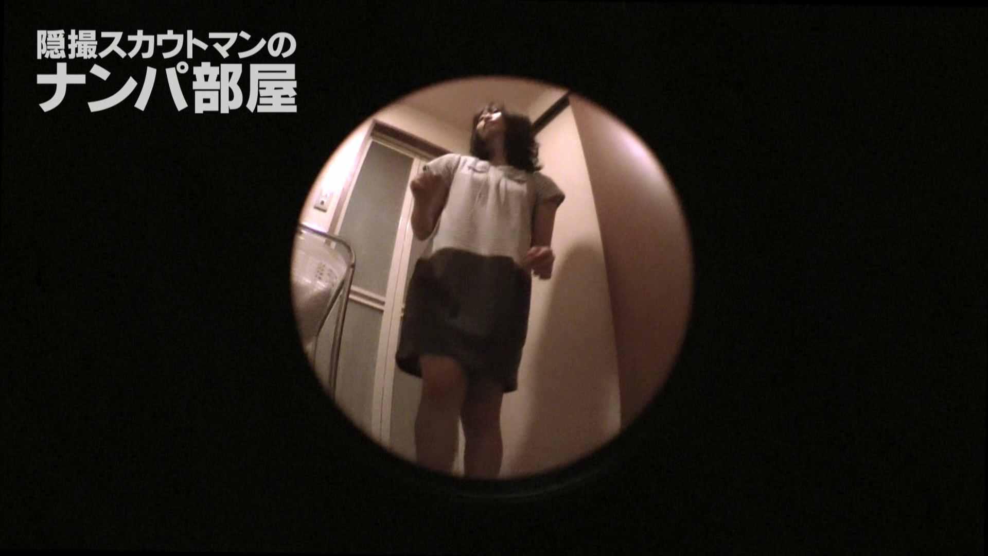 隠撮スカウトマンのナンパ部屋~風俗デビュー前のつまみ食い~ siivol.3 ナンパ  92PIX 24