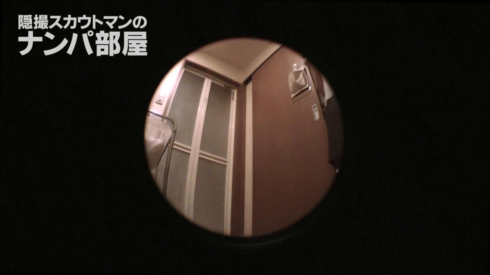 隠撮スカウトマンのナンパ部屋~風俗デビュー前のつまみ食い~ siivol.3 ナンパ | SEX  92PIX 25