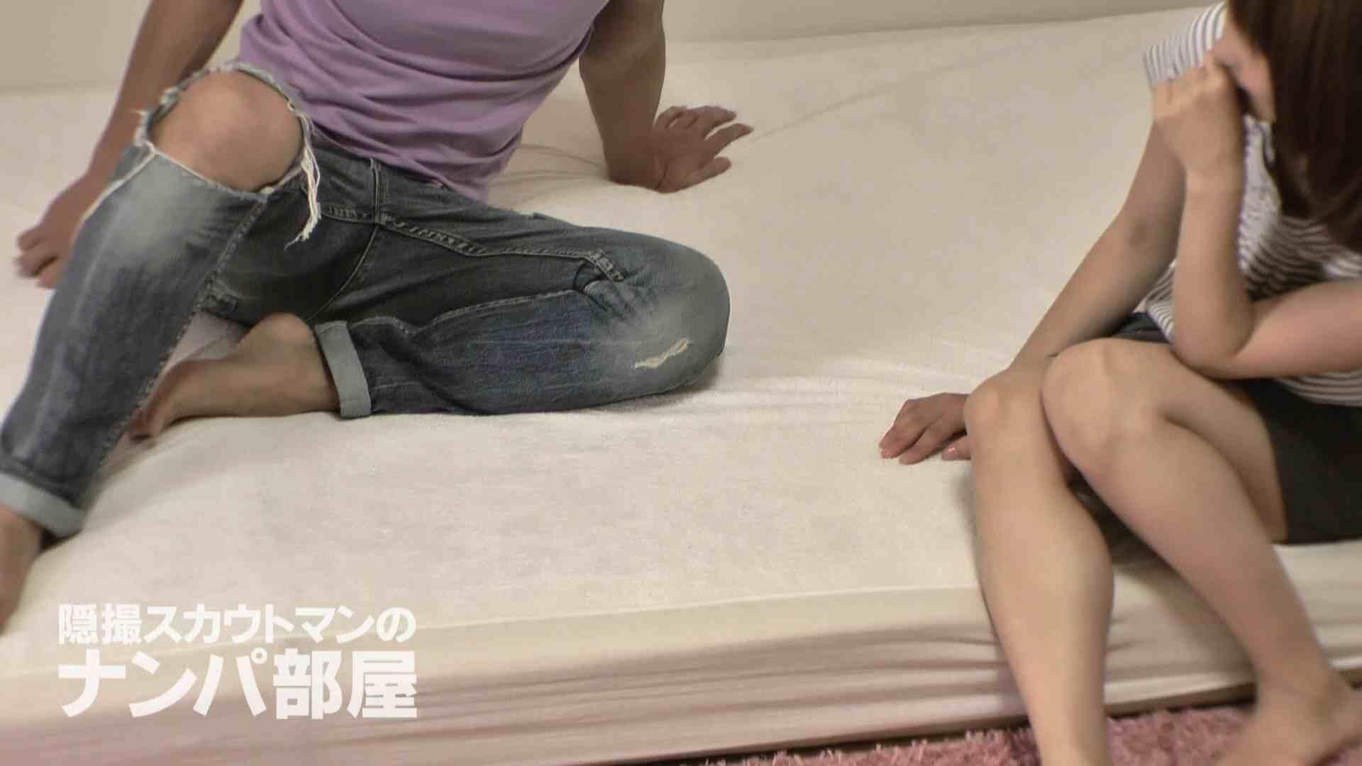 隠撮スカウトマンのナンパ部屋~風俗デビュー前のつまみ食い~ siivol.3 隠撮 すけべAV動画紹介 92PIX 31