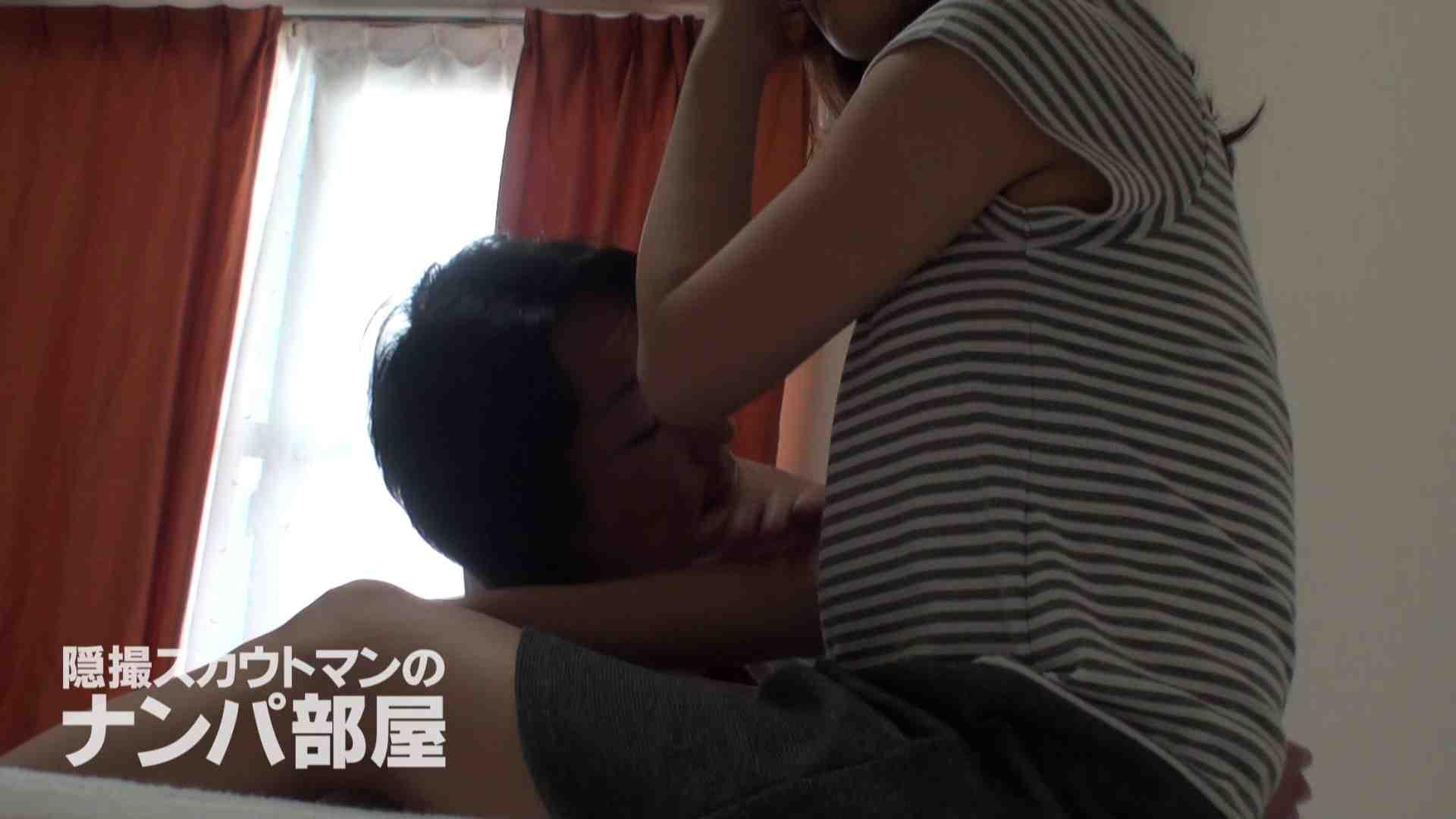 隠撮スカウトマンのナンパ部屋~風俗デビュー前のつまみ食い~ siivol.3 ナンパ  92PIX 44