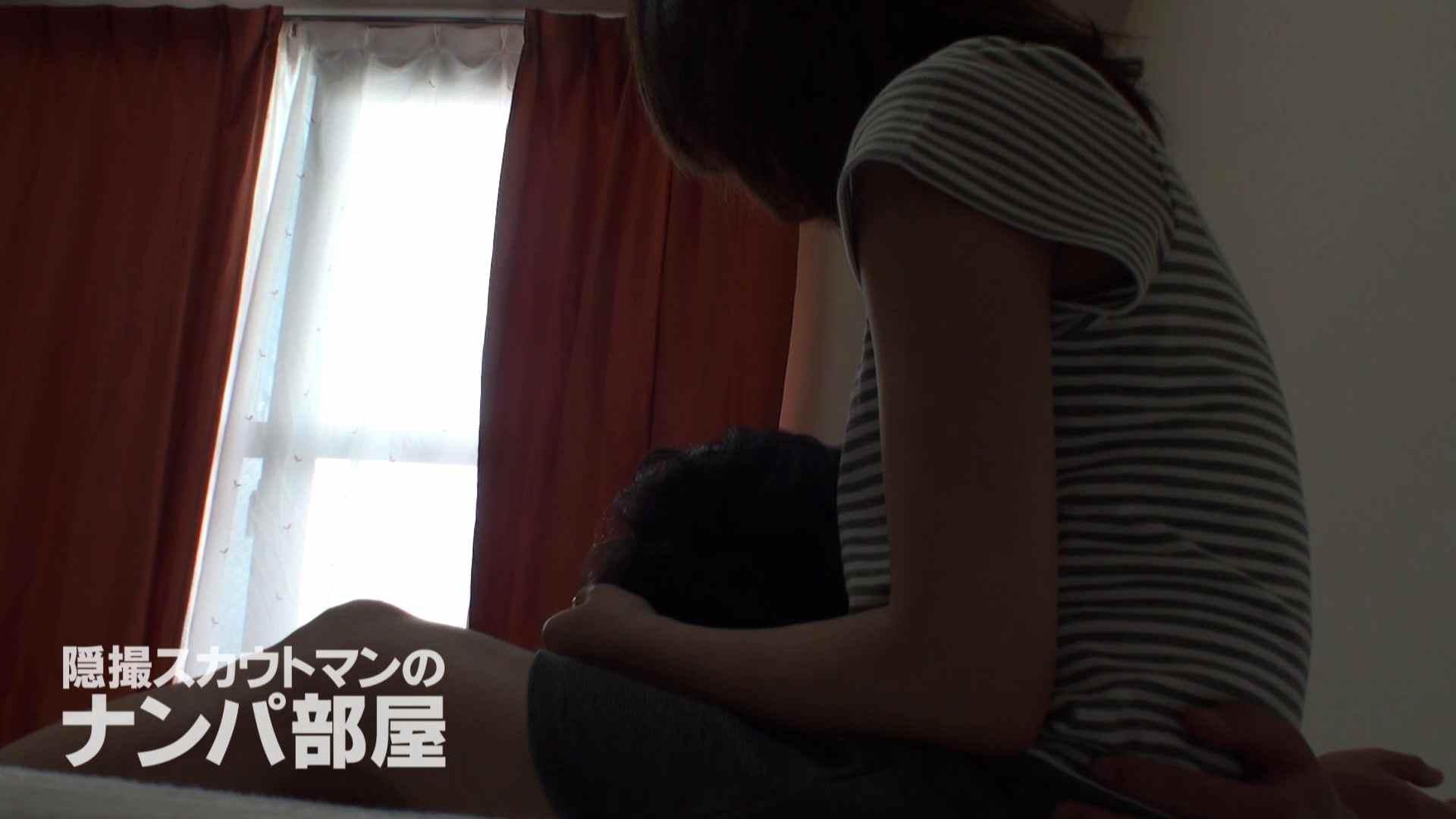隠撮スカウトマンのナンパ部屋~風俗デビュー前のつまみ食い~ siivol.3 ナンパ | SEX  92PIX 45