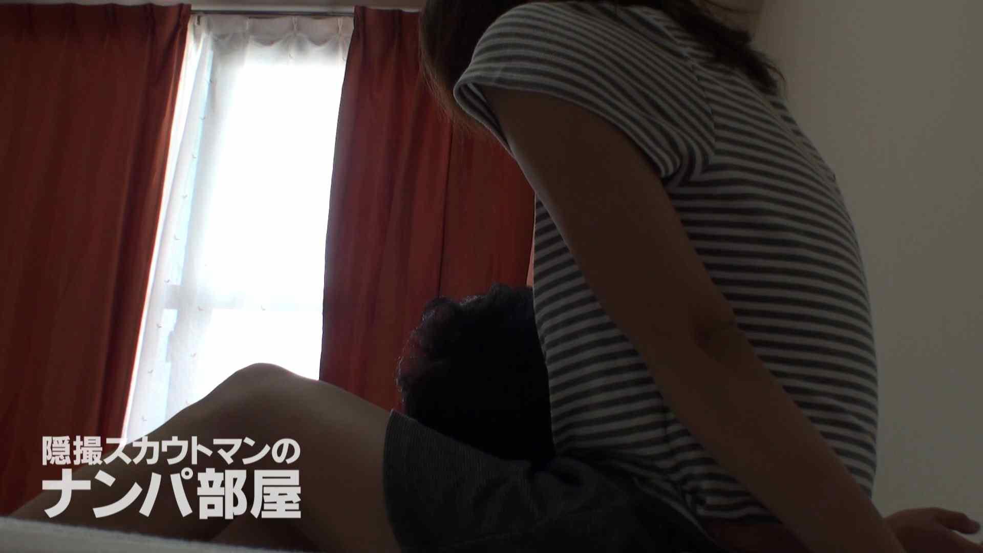 隠撮スカウトマンのナンパ部屋~風俗デビュー前のつまみ食い~ siivol.3 ナンパ  92PIX 48