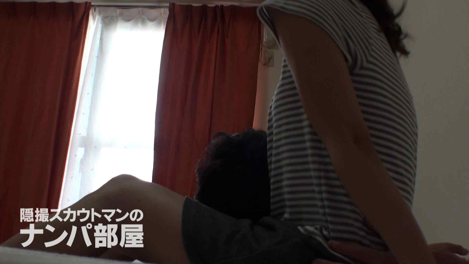隠撮スカウトマンのナンパ部屋~風俗デビュー前のつまみ食い~ siivol.3 ナンパ  92PIX 52