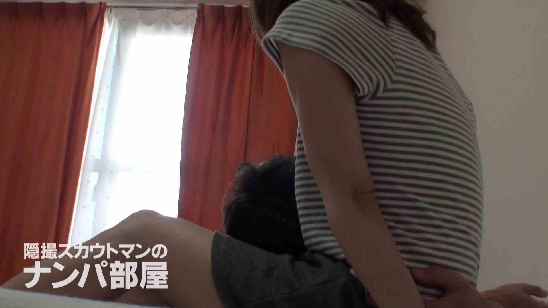隠撮スカウトマンのナンパ部屋~風俗デビュー前のつまみ食い~ siivol.3 ナンパ | SEX  92PIX 53