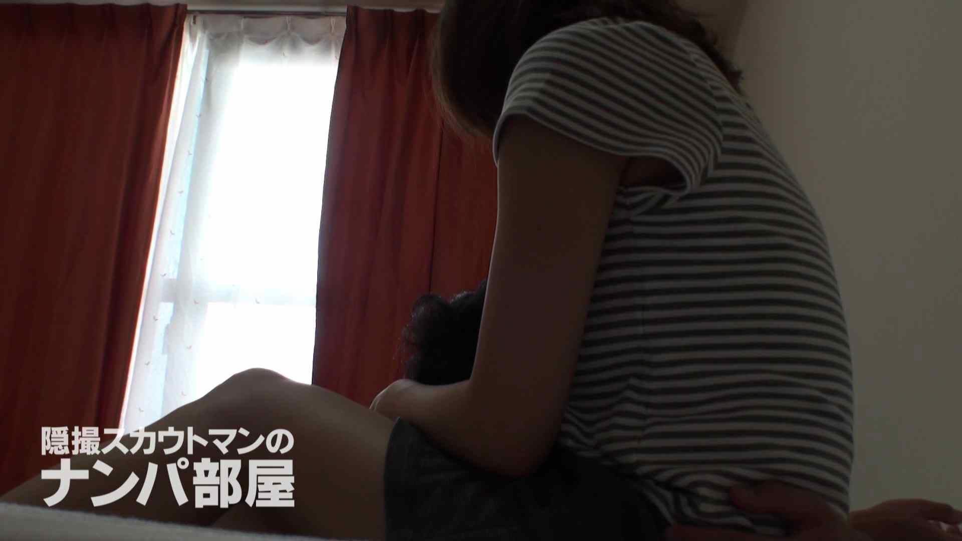 隠撮スカウトマンのナンパ部屋~風俗デビュー前のつまみ食い~ siivol.3 ナンパ  92PIX 56