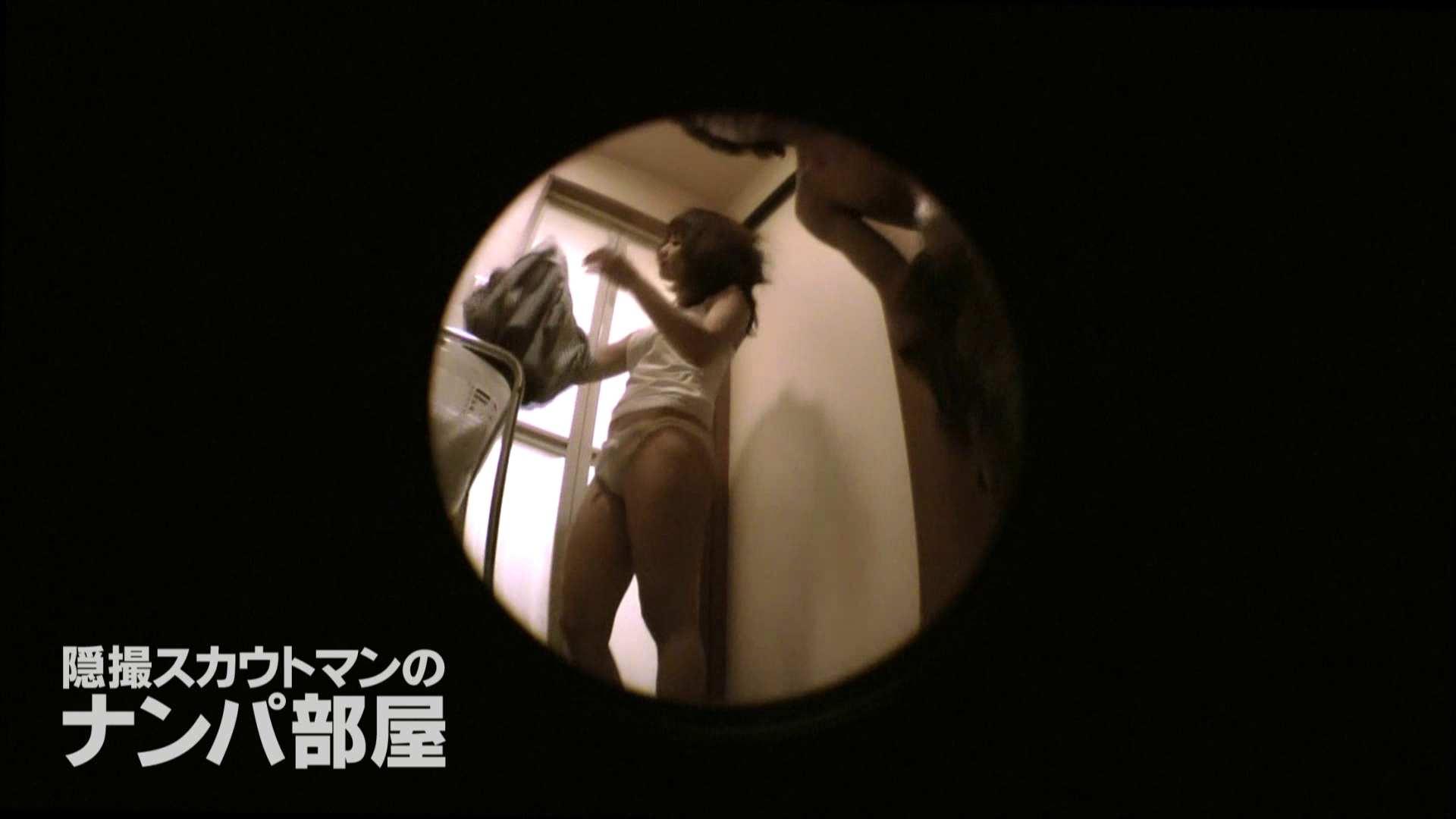 隠撮スカウトマンのナンパ部屋~風俗デビュー前のつまみ食い~ siivol.3 ナンパ | SEX  92PIX 77