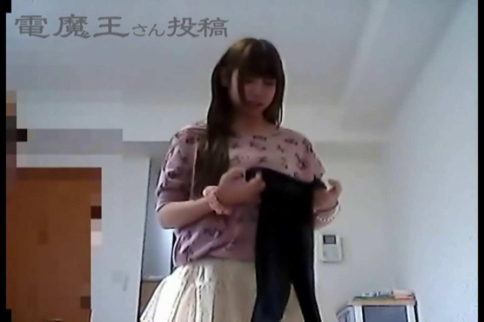 電魔王さんの「隠撮の部屋」サワ 隠撮   電マ  58PIX 7