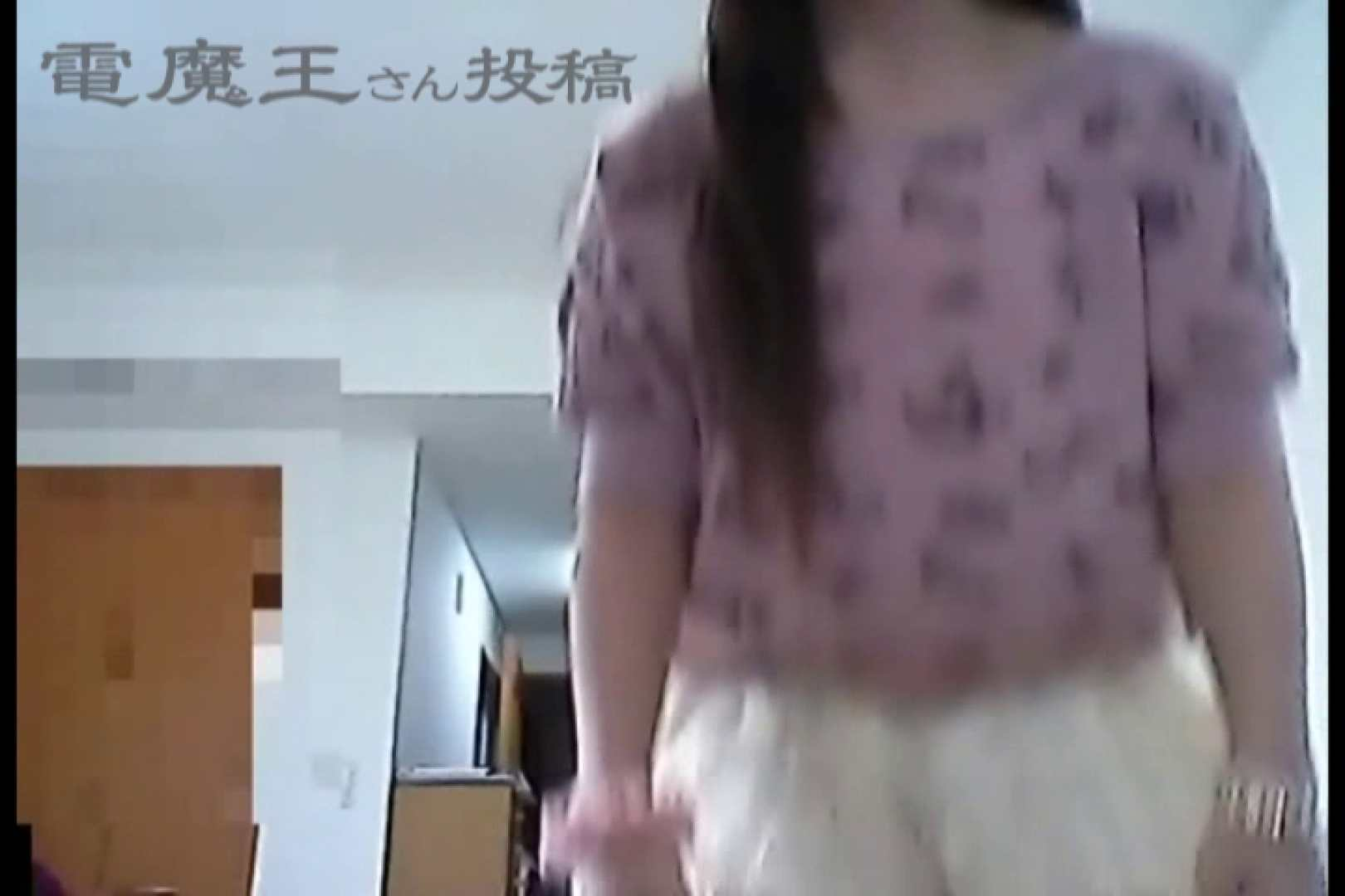 電魔王さんの「隠撮の部屋」サワ 隠撮  58PIX 8