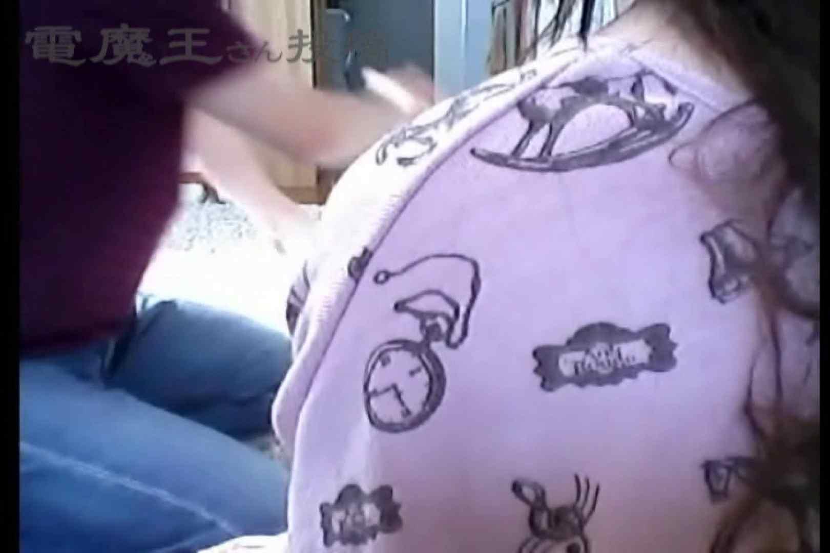電魔王さんの「隠撮の部屋」サワ 隠撮   電マ  58PIX 21