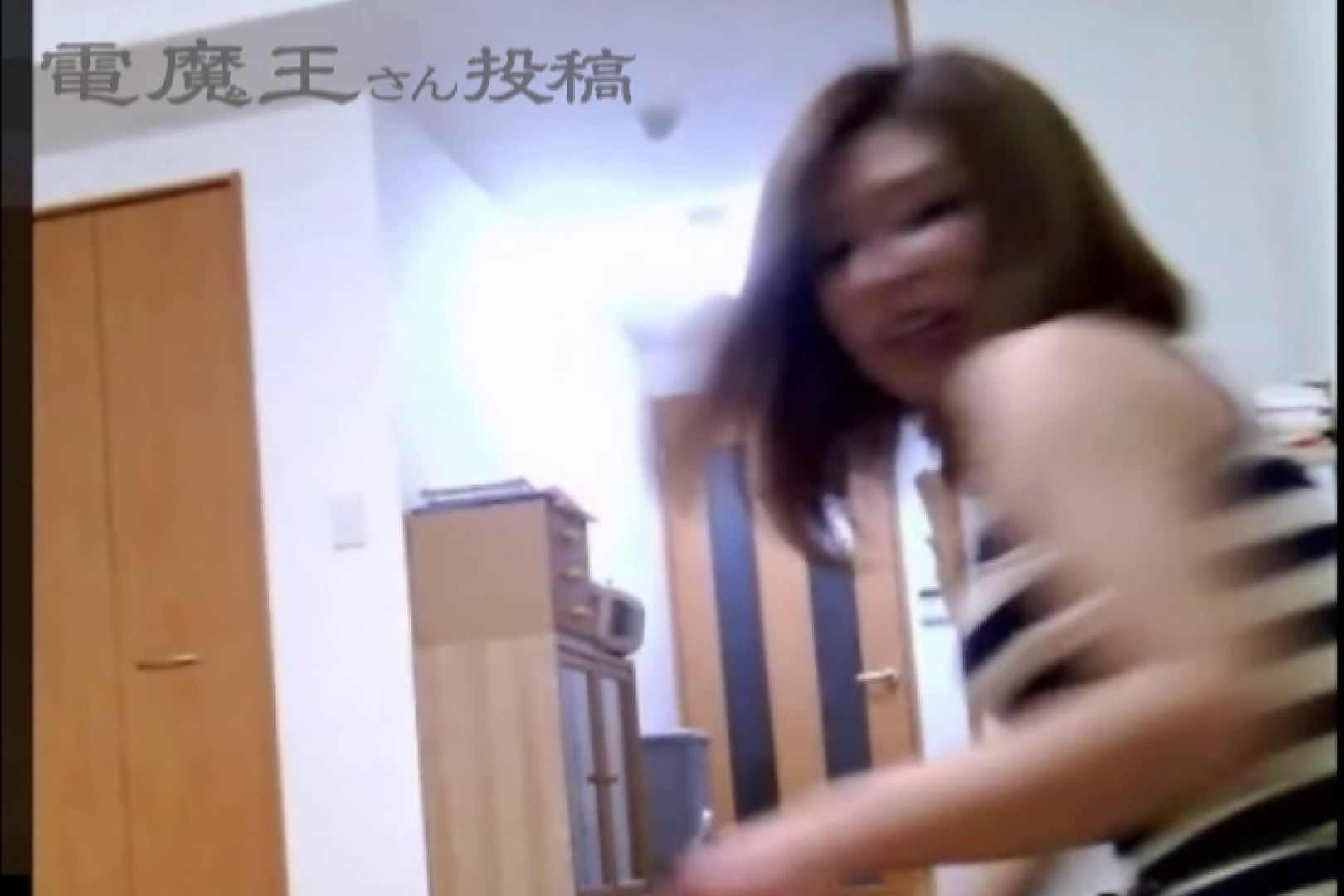 電魔王さんの「隠撮の部屋」ケイ 隠撮  78PIX 20