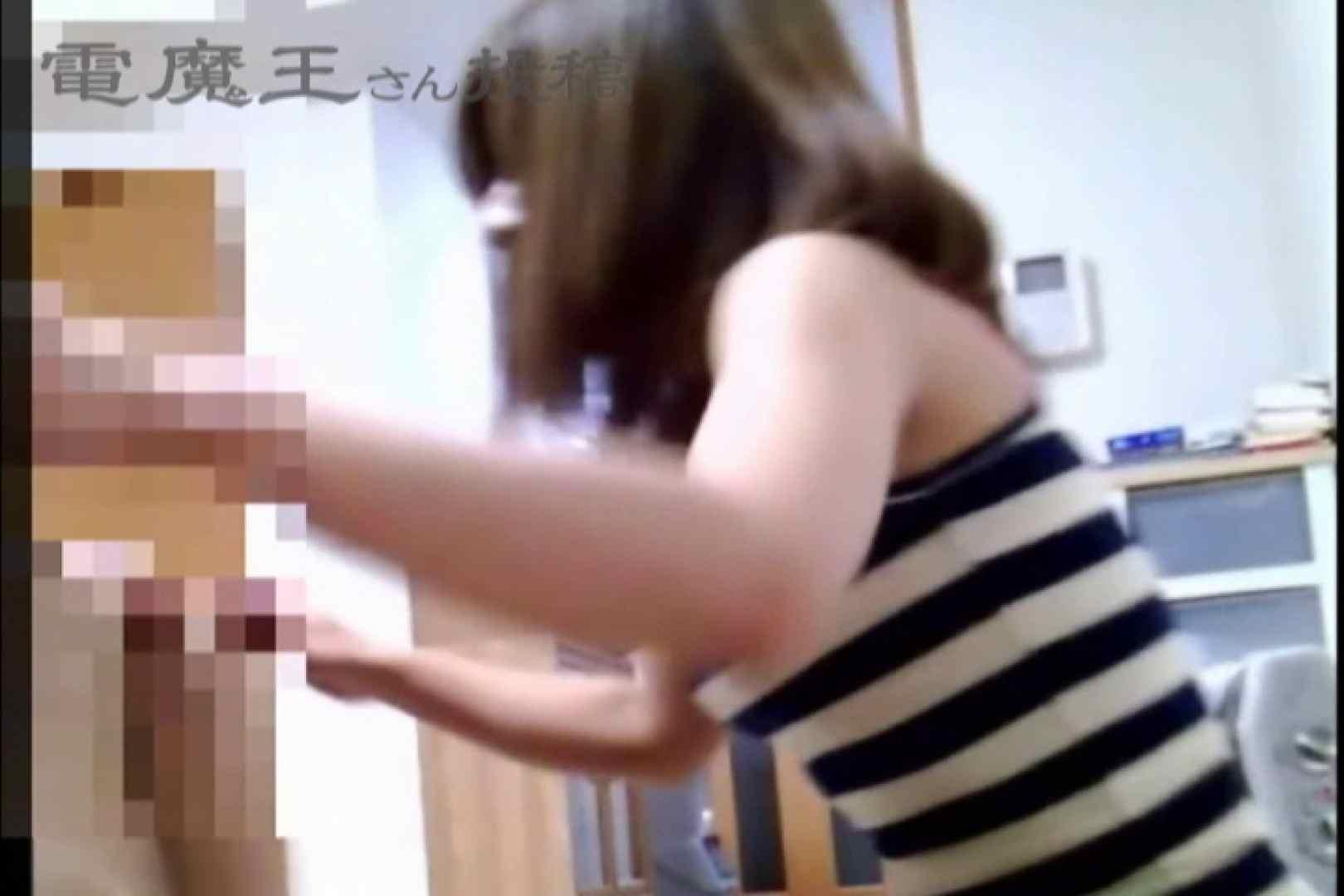電魔王さんの「隠撮の部屋」ケイ 隠撮 | 0  78PIX 21